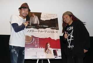 (左から)樋口毅宏氏、高橋ヨシキ氏
