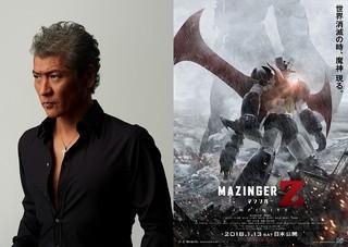 テレビアニメ版の大ファンだった吉川「マジンガーZ」