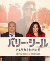 平野ノラ&ひふみん、驚異の実話「バリー・シール」に「おったまげー」!