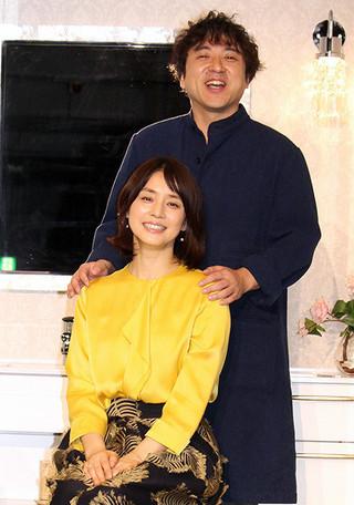 デレデレのムロツヨシと石田ゆり子