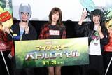 AAA宇野実彩子、ソー&ハルクの凸凹コンビは「強いのに不器用でかわいい!」