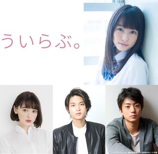 共演は玉城ティナ、磯村勇斗、健太郎「honey」