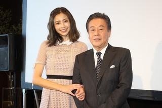 片瀬那奈と風間杜夫「こいのわ 婚活クルージング」