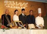 二宮和也、100年前のレシピの秘密を言い当てドヤ顔