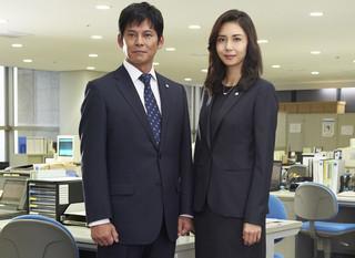 WOWOWドラマで共演する織田裕二&松嶋菜々子「ホワイトアウト(2000)」