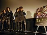 吉井和哉、イエモン復活劇追うドキュメンタリーで「3回泣きそうになった」