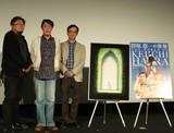 原恵一監督、王道ファンタジーに初挑戦!18年完成の新作は「大サービスの娯楽映画」