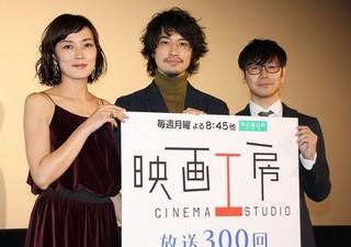 公開収録を行った斎藤工、板谷由夏、中井圭「君の名は」