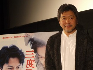 ティーチインで興味深い話題を 提供した是枝裕和監督「三度目の殺人」