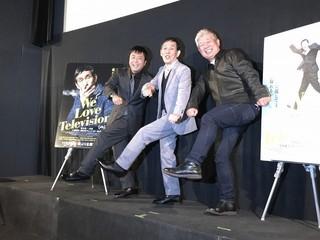 日本テレビの名物プロデューサーを追ったドキュメンタリー「We Love Television?」