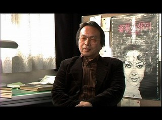 「映像の発見=松本俊夫の時代」の一場面「薔薇の葬列」