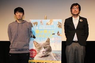松江哲明監督と沖昌之氏「猫が教えてくれたこと」