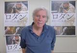 近代彫刻の父、ロダンの半生を映画化 J・ドワイヨン「造形ではなく、人間の魂に美を見出していた」
