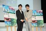 国立美術館初・現役アニメ監督の展覧会「新海誠展」スタート!神木隆之介「言葉が出なかった」