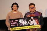 実写「銀魂」続編の公開が決定!小栗旬&福田雄一監督が発表「主演ムロツヨシかも」