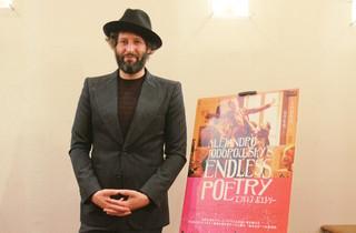 来日したアダン・ホドロフスキーにインタビュー「リアリティのダンス」