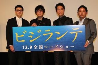 埼玉・深谷を舞台に紡ぐ入江悠監督オリジナル作品「ビジランテ」