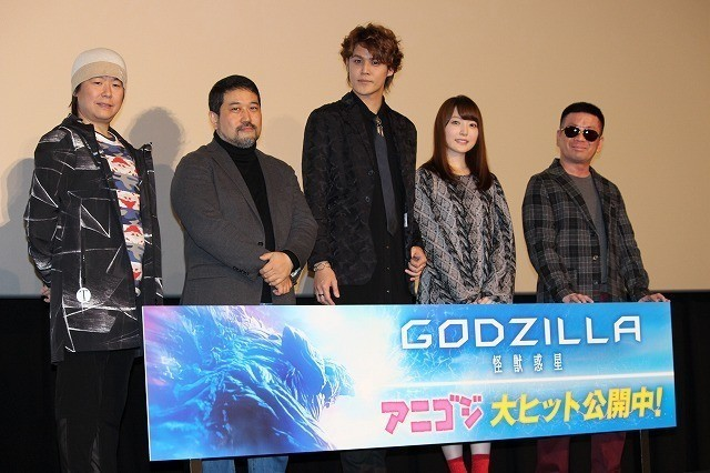 「GODZILLA 怪獣惑星」宮野真守&花澤香菜、G・エドワーズ監督からの称賛に驚き