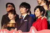 クズ男演じた岡田将生、木村文乃ら女優陣から総攻撃!?「関わりたくない」「この野郎」