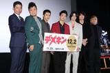 健太郎、山田裕貴と絶妙なコンビ芸披露「お前どこ中じゃ!?」「舞台挨拶中じゃ!」