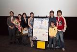 安田真奈監督「36.8℃」先行公開スタート、クラウドファンディング50%突破!