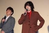 菅田将暉&桐谷健太、笑いと向き合った「火花」は「ハッピーなメモリアル」