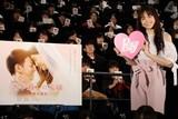 松井愛莉「8年越しの花嫁」のプロポーズシーンは自身の理想?