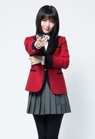 清純派女優が常軌を逸したギャンブル狂に「咲 Saki」