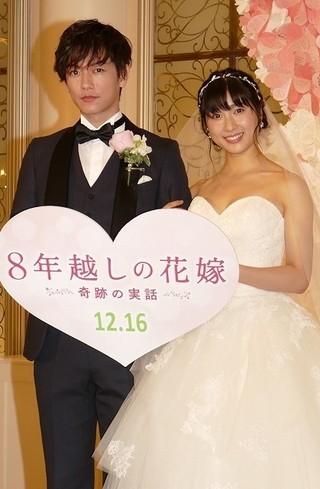 都内の結婚式場で開催「8年越しの花嫁 奇跡の実話」