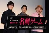 岡田将生、テレビ業界の裏側想像し「バラエティの世界って怖い」