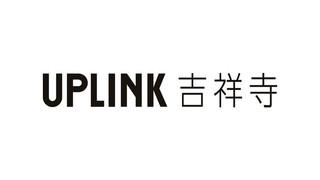 「アップリンク吉祥寺」ロゴ
