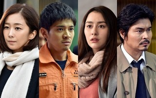 テロ事件に巻き込まれていく優香、 和田正人、早見あかり、小澤征悦