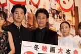 大泉洋、静岡の映画館でアルバイト 交通費100円支給され「新幹線で行ったので大赤字」