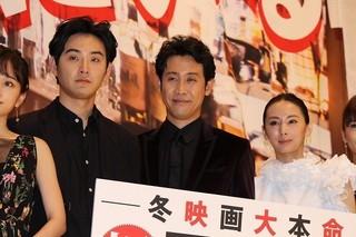 大泉のアルバイト体験の報告を松田がバッサリ「探偵はBARにいる3」