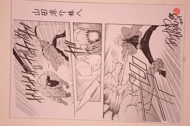 山田涼介「ハガレン」原作者から生原稿贈呈され感激!「これ以上ない幸せ、家宝です」