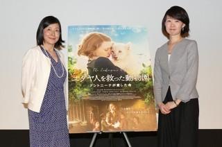 (左から)室田元美氏、石岡史子氏「ユダヤ人を救った動物園 アントニーナが愛した命」