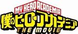 「僕のヒーローアカデミア」来夏に劇場アニメ化!原作者・総監修のオリジナルストーリー