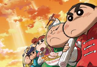 「映画クレヨンしんちゃん」から 金曜日公開に!「映画クレヨンしんちゃん 爆盛!カンフーボーイズ 拉麺大乱」