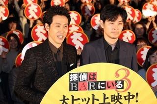 舞台挨拶を盛り上げた大泉洋と松田龍平「探偵はBARにいる」