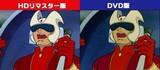 鉄の城が鮮やかによみがえる「マジンガーZ Blu-ray BOX」HDリマスター版画質比較動画公開