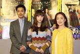 森川葵、脚本・又吉直樹のNHKドラマで気づいた渋谷の本質とは