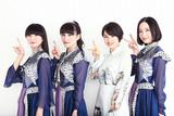 Perfume×「ちはやふる」再び 完結編「結び」に書き下ろし新曲「無限未来」