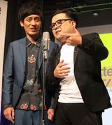 久保田和靖