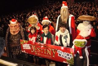 舞台挨拶に立った山崎貴監督、 堺雅人、高畑充希「DESTINY 鎌倉ものがたり」