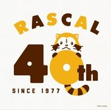 「あらいぐまラスカル」40周年記念ベストアルバム発売決定 「ぽかぽか森」主題歌&劇伴も収録