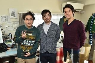 (左から)ムロツヨシ、甘詰留太、桐谷健太「ナナとカオル」