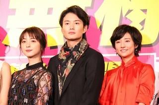 舞台挨拶に立った岡田将生、木村文乃、佐々木希