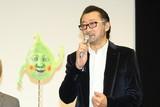 濱田龍臣、「乃木坂46」与田祐希は「ごはん食べてる途中に寝てた」天然ぶり暴露