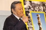 第41回日本アカデミー賞、受賞作品発表 「三度目の殺人」「関ヶ原」が最多10部門
