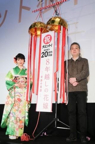 興行収入21億円を突破「8年越しの花嫁 奇跡の実話」